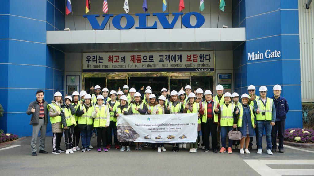 อิตัลไทยอุตสาหกรรม พาลูกค้าเยี่ยมชมโรงงานวอลโล่ ประเทศเกาหลี