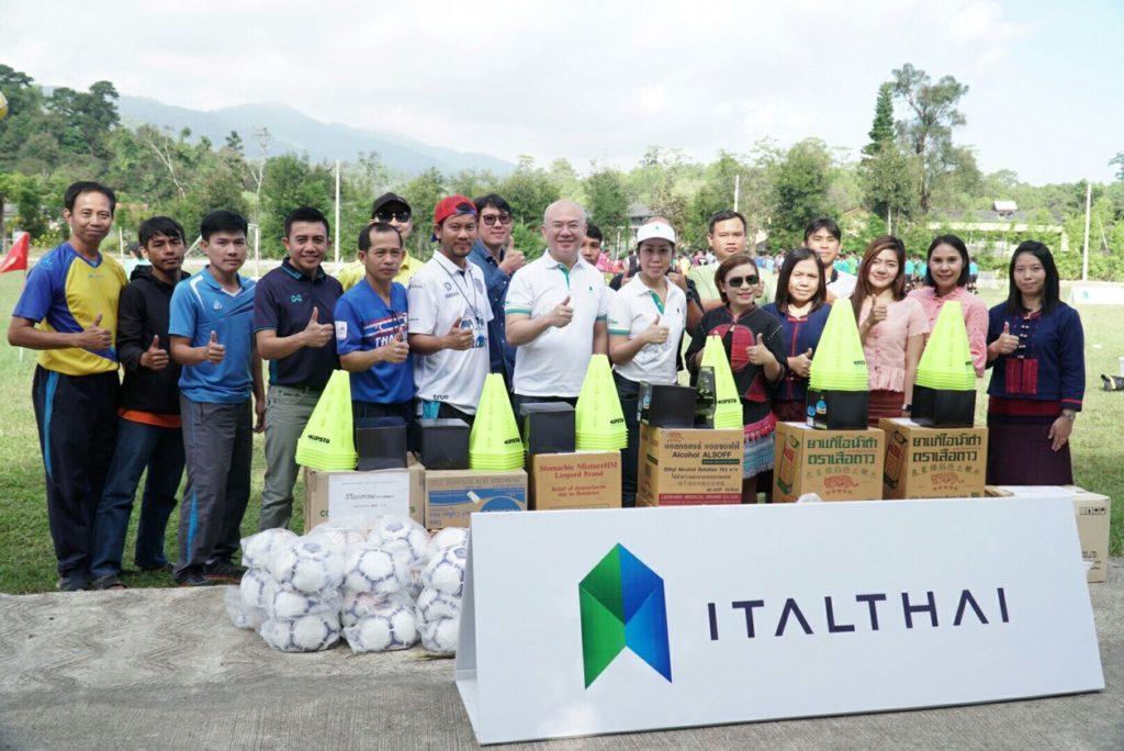 โครงการ Italthai dream it forward ครั้งที่ 2